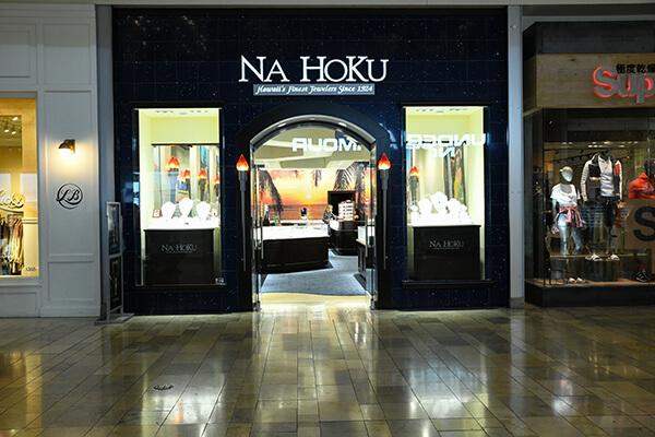 Na-Hoku